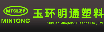 Yuhuan Mingtong Plastics Co., Ltd.
